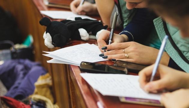 Конкурс з української мови імені Яцика вперше відкрили у Києві
