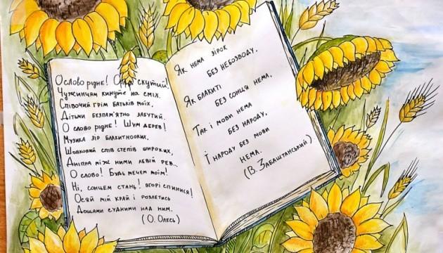 Українська мова ввійшла до трійки найпоширеніших в Естонії рідних мов