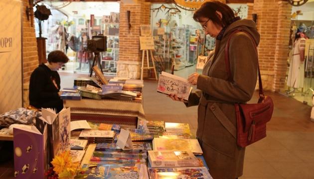 На Прикарпатті завершився дводенний фестиваль сучасної української книги (відеосюжет)