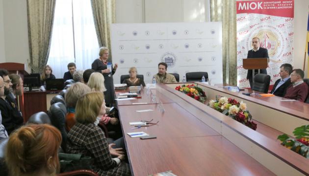 У Львові презентували проект, присвячений інтелектуальній спадщині діаспори