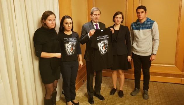 Angriff auf Handziuk: EU-Kommissar Hahn fordert Strafe - Foto