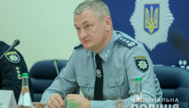 В Украине запускают проект