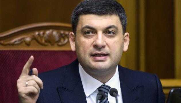 """Regierungschef Hrojsman will mehr Macht, um """"Ordnung im Land zu schaffen"""""""