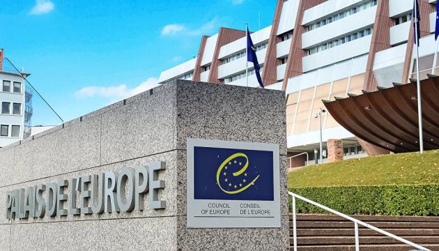 У Раді Європи засудили страту американки та нагадали США про їхній статус