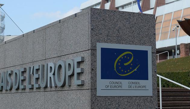 РФ має сплатити борг Раді Європи незалежно від подальшого членства - президент ПАРЄ