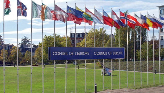 У Страсбурзі відкрився Світовий форум за демократію