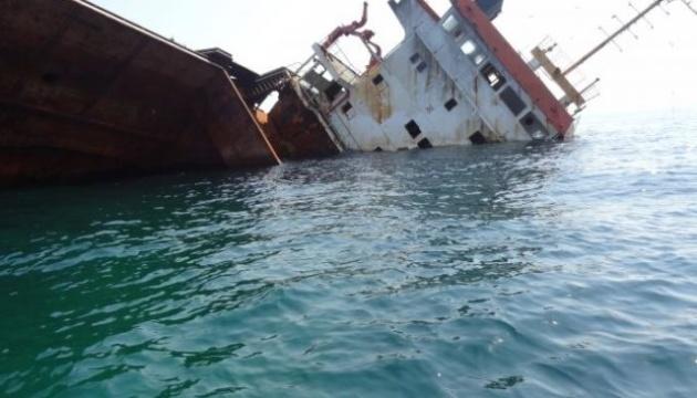 Біля берегів Камчатки затонуло російське судно