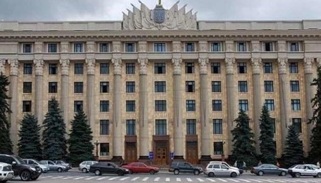 В Харькове эвакуировали мэрию,