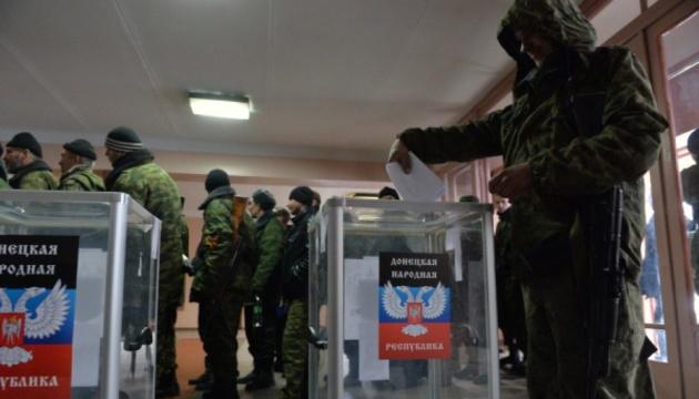 Псевдовибори на Донбасі можуть зійти Путіну з рук. Чи ні?