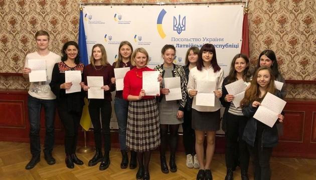 У Ризі долучилися до написання Всеукраїнського радіодиктанту
