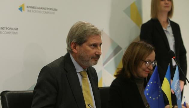 欧州委員会と国連機関、ドンバス地方に5000万ユーロ支援