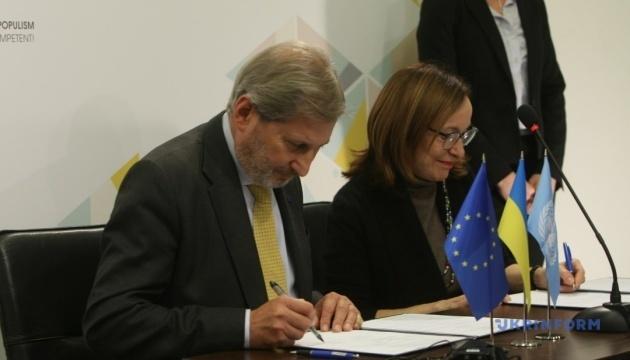 Comisión Europea y PNUD asignan EUR50 millones para el apoyo de Donbás