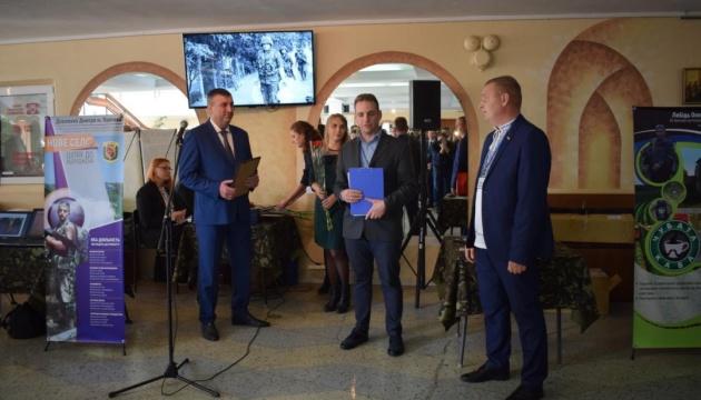 У Миколаєві проходить перший всеукраїнський форум «Ветеран – успішний підприємець»