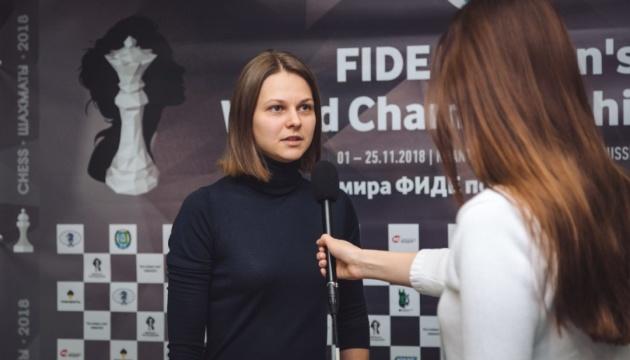 Анна Музичук виграла першу партію в 1/8 фіналу ЧС з шахів