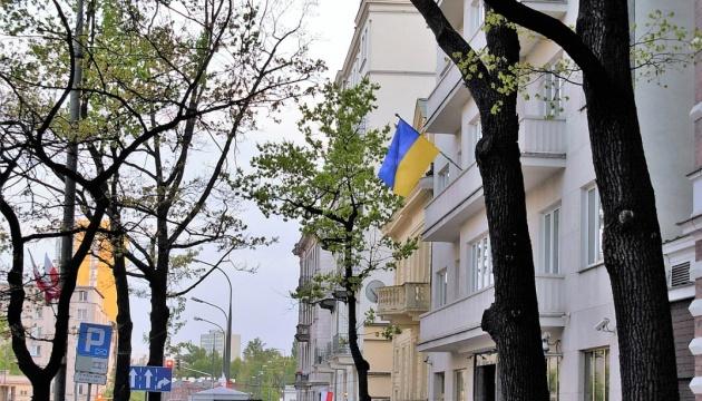 Посольство України в Польщі застерігає від можливих провокацій у Варшаві