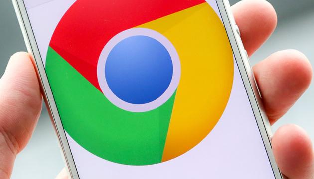 Google Chrome попереджатиме користувачів про слабкі паролі