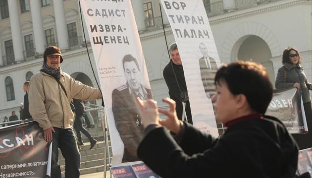 В Киеве беженцы из Казахстана проводят акцию против репрессий в их стране