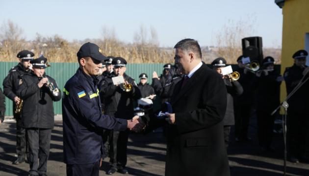 Аваков наградил спасателей Хмельницкой области