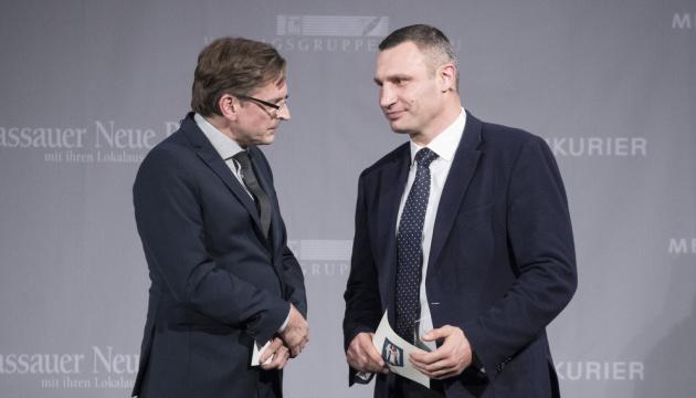 Мы создаем в Киеве комфортные условия для иностранных инвесторов - Кличко