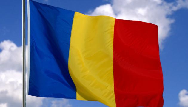 У Румунії проходить другий тур виборів президента