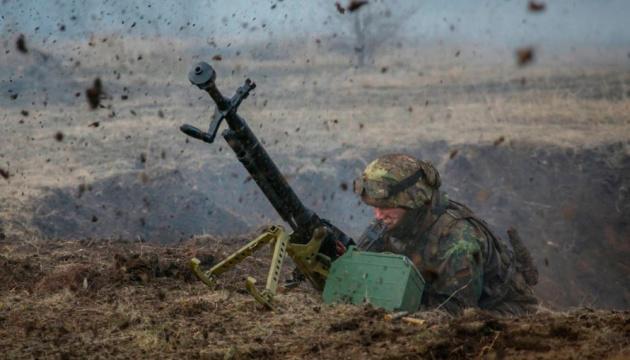 Оккупанты  обстреливают Мариупольское направление из минометов и пулеметов - штаб