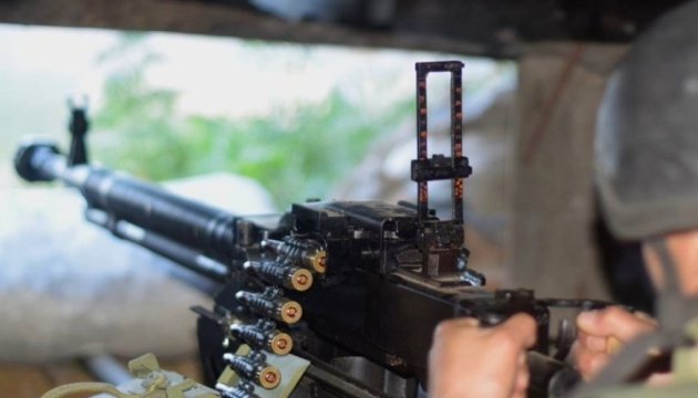 Ostukraine: Vier Ortschaften unter Mörserbeschuss, zwei Soldaten verletzt