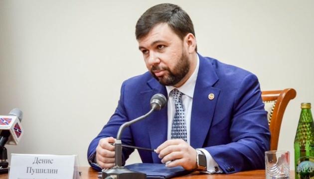 """Anführer von """"Volksrepublik Donezk"""" Puschilin wohnt im besetzten Luxushaus"""