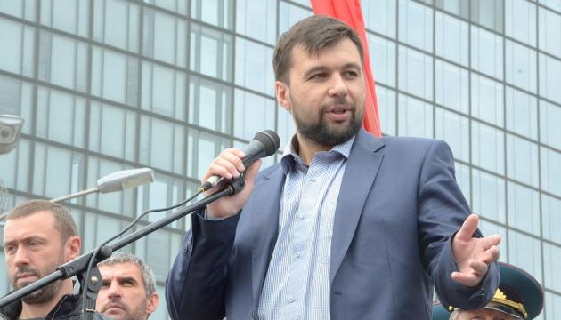 """Пушилин подписал """"закон"""", которым гарантирует себе пожизненное содержание - Золотухин"""
