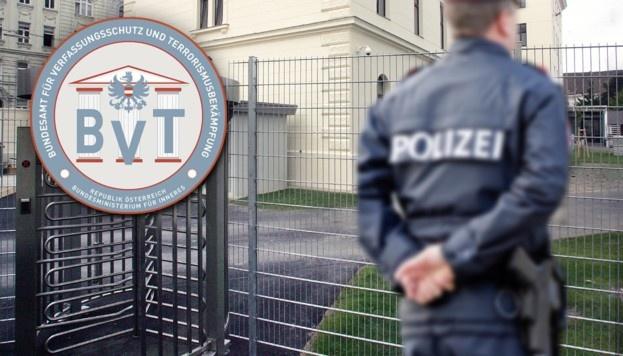 Австрія запустила систему онлайн-заяв про крадіжки