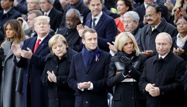 Трамп и Путин не провели даже короткой встречи во Франции — АР