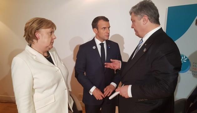 Порошенко поблагодарил мировых лидеров за непризнание псевдовыборов на Донбассе