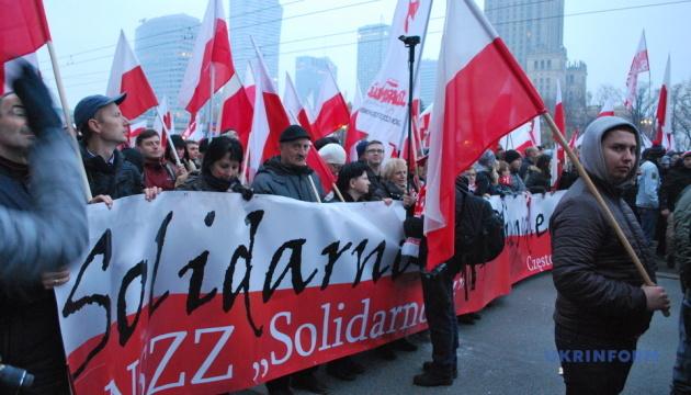 100-річчя незалежності Польщі. Дві недружні колони спільного маршу
