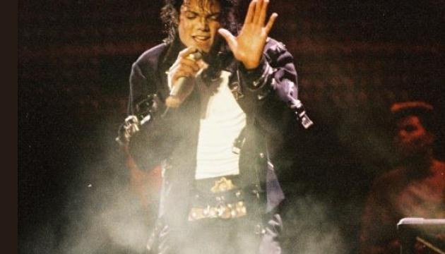 Куртку Майкла Джексона з туру кінця 80-х пустили з молотка за майже $300 тисяч