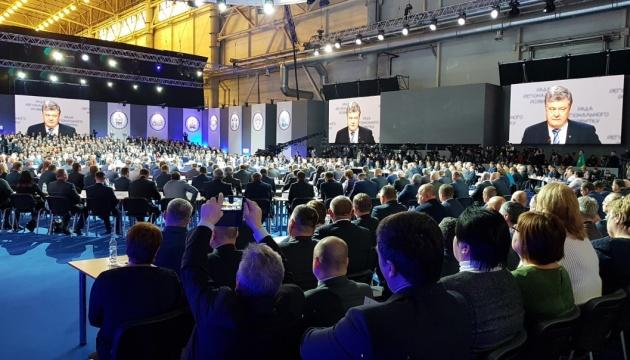 Etat-2019: Poroschenko erläutert Hauptforderung - Video