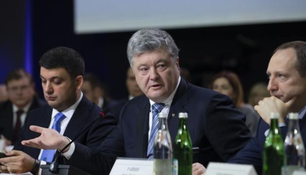 Poroschenko: Generalstaatsanwaltschaft hat 44 Mrd. von Janukowitsch gestohlene Hrywnja zurückgeholt