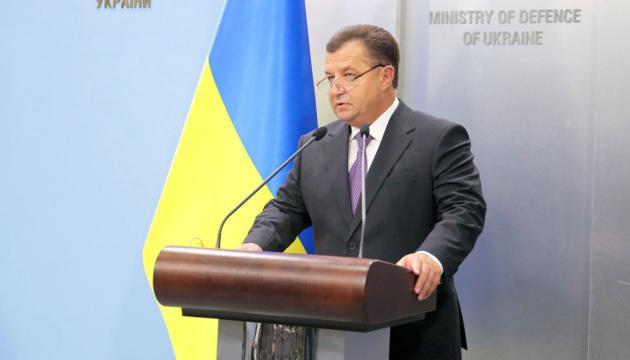 国防部长:北约加速吸纳乌克兰