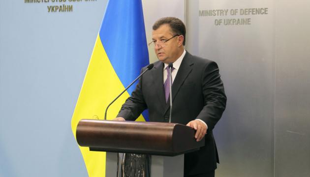 Украина не откажется от пользования Керченским проливом - Полторак