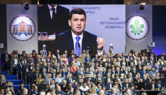 Hrojsman: Ukrainer werden erste Ergebnisse der Reformen 2019 sehen