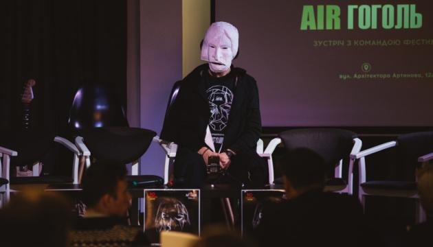 Интимный спектакль и кукольное кабаре: Винница собирает AIR Gogol Fest