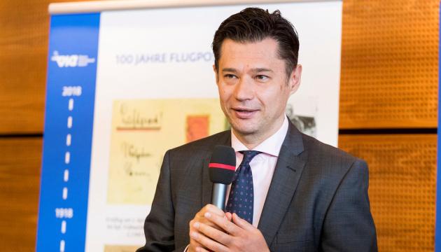 Посол Щерба — про австрийские инвестиции: Уже есть много, но нужно больше