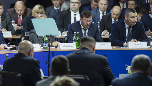 Тысячи приговоров и 60 миллиардов в бюджете - Луценко рассказал о борьбе с коррупцией