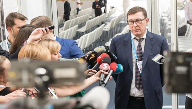 Прокуратура завершила экспертизу в деле о расстреле Евромайдана - Луценко