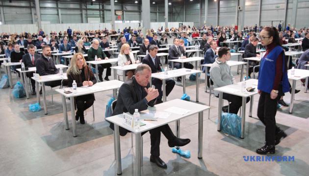 У Києві тестують кандидатів у Верховний та Антикорупційний суди