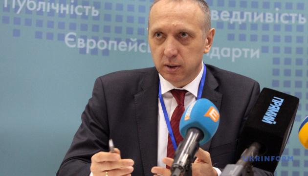 Заступник голови ВККСУ не згоден з призначенням Остапця членом комісії