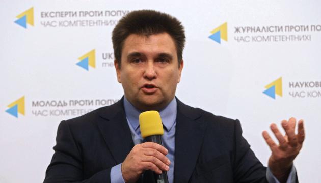 Клімкін про ескалацію на Азові: Це абсолютно новий рівень агресії