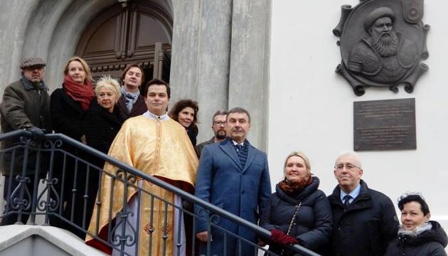 У Вільнюсі відкрили барельєф Костянтину Острозькому