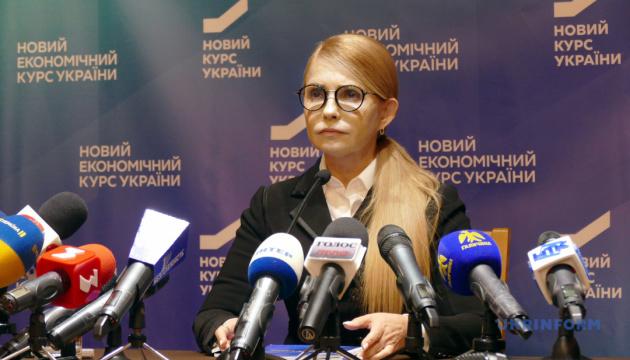 46 Parlamentsabgeordnete fordern von Julia Tymoschenko Antworten auf Vorwürfe von Korruption und Machtmissbrauch