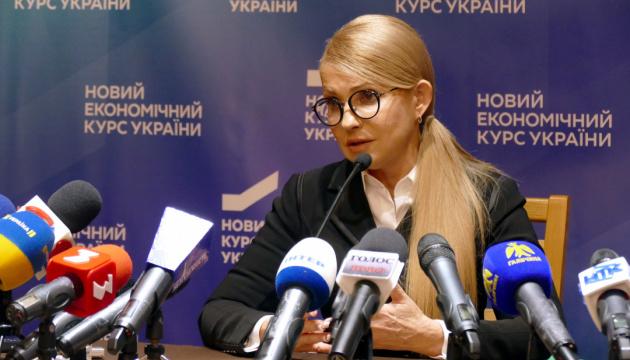 В ББП хотят знать, почему Тимошенко не голосует за законы против агрессии РФ