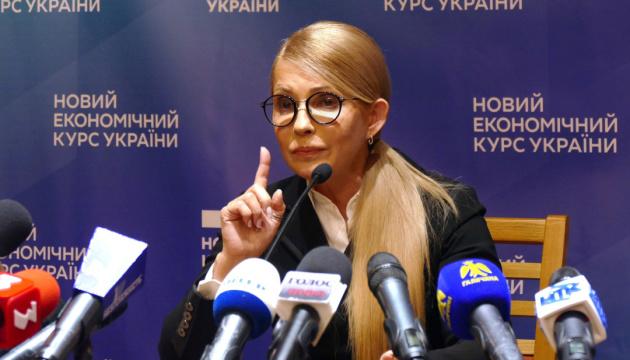Депутати вимагають від Тимошенко пояснень щодо