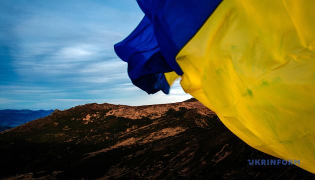 В СКУ назвали історичним рішенням ухвалення Декларації про суверенітет України в 1990 році